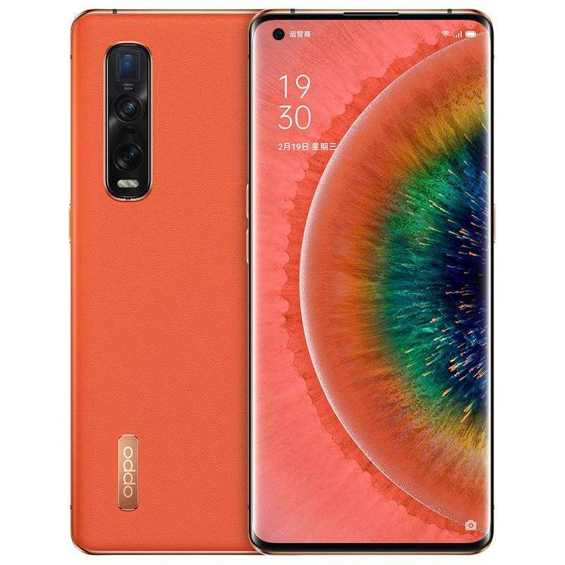 Oppo Find X2 Pro 12GB RAM 256GB ROM DHgate Coupon Promo Code