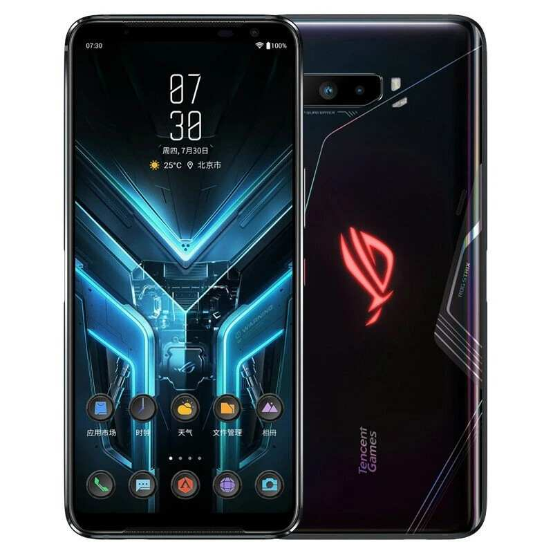 ASUS ROG Phone 3 ZS661KS Elite Edition Global Rom 12GB 128GB 5G Gaming Smartphone Banggood Coupon Promo Code