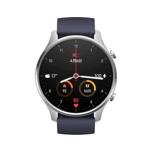 Xiaomi Smart Watch Color-France  Gearbest Coupon Promo Code